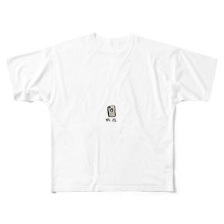 スマホ依存 Full graphic T-shirts