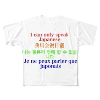 外国人観光客対応シリーズ Full graphic T-shirts