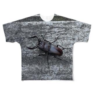 家の前のクワガタ Full graphic T-shirts