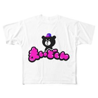 まいどくんのロゴ Full graphic T-shirts