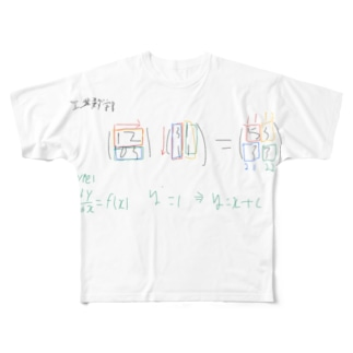 工業数学の初回 Full graphic T-shirts