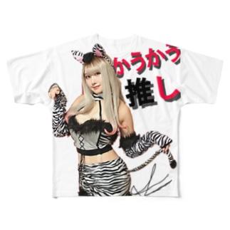 かう フルグラフィックTシャツ Full graphic T-shirts