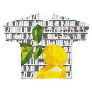 レモンエロウの空想 Full graphic T-shirts