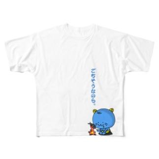 小鬼のコオニっころ Full graphic T-shirts