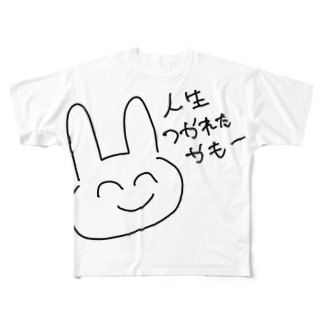 人生につかれたかもしれないうさぎのぐっず Full graphic T-shirts
