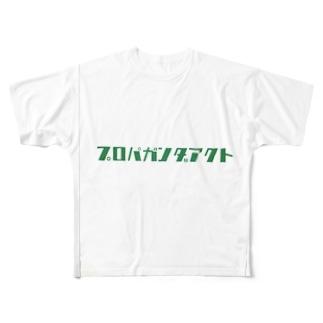 プロパガンダ アクト ロゴ Full graphic T-shirts