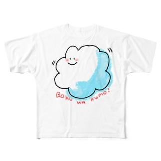 ぼくはくも の くもさん Full graphic T-shirts