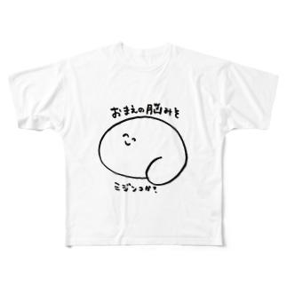 脳たん Full graphic T-shirts