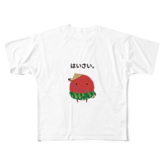 きじむなーのきじきじです。 Full graphic T-shirts