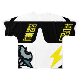 パ紋No.3426 稲妻 Full graphic T-shirts