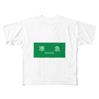 準急 電車 種別表示 Full graphic T-shirts