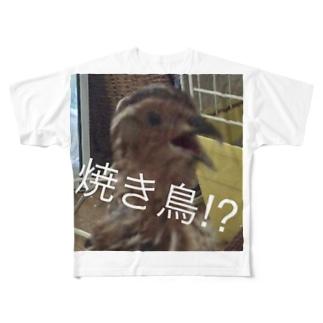 焼鳥 Full graphic T-shirts