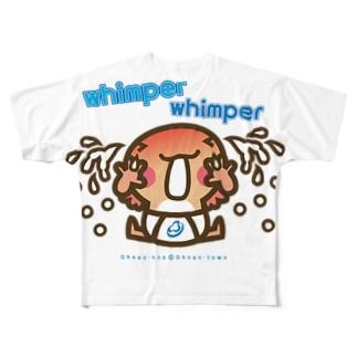 邑南町ゆるキャラ:オオナン・ショウwhimper whimper」』 Full graphic T-shirts