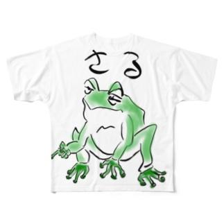 さる 2 Full graphic T-shirts