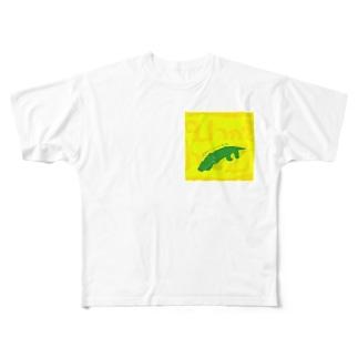 パクチーおいしくないよ。 Full graphic T-shirts