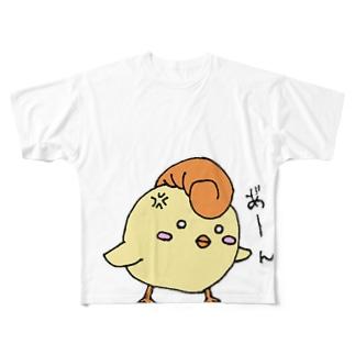 不良のぴよ助さん Full graphic T-shirts