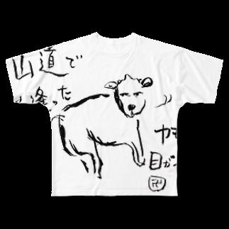流人★てりーのカモシカニヒル Full graphic T-shirts