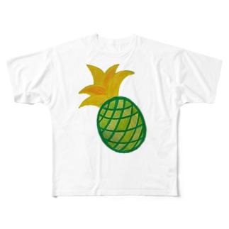 右脳を鍛えるパイン。 Full graphic T-shirts