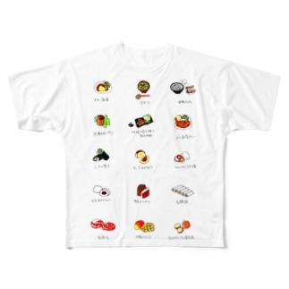 ご当地Tシャツ宮崎編 Full graphic T-shirts