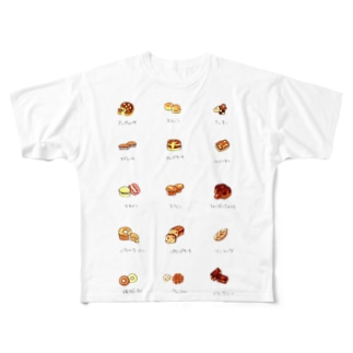 焼き菓子 Full graphic T-shirts