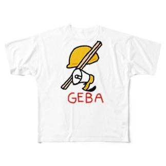 三種の神器Tシャツ Full graphic T-shirts
