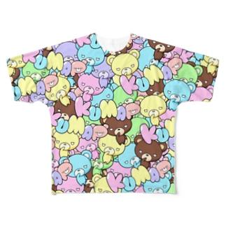 カラフルくまっぷTシャツ Full graphic T-shirts