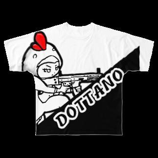 どったの先生🐇の戦うどったの Full graphic T-shirts