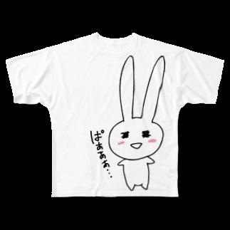 前田創作工房のしあわせうさぎ Full graphic T-shirts