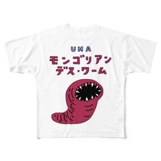 UMA モンゴリアン・デス・ワーム Full graphic T-shirts