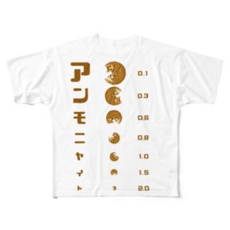 ネコ 視力検査 アンモニャイト Full graphic T-shirts