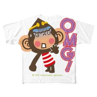 """ドングリ頭のチンパンジー""""オーマイガッ!OMG!"""" Full graphic T-shirts"""