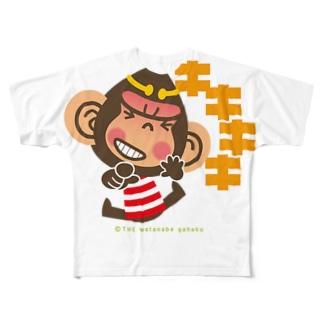 """ドングリ頭のチンパンジー""""キキキ"""" Full graphic T-shirts"""
