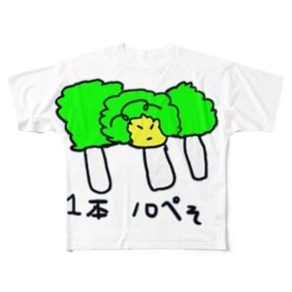 あふろのまさ坊 Full graphic T-shirts