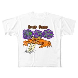 蟹光線 Full graphic T-shirts