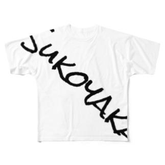Sukoyaka Full graphic T-shirts