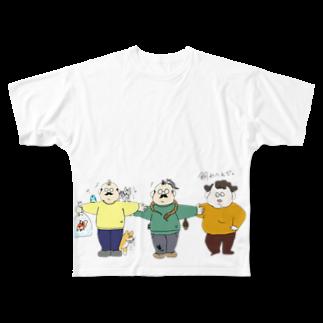 カタツムリ本舗のおっさん Full graphic T-shirts