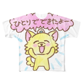 ナマコラブ💜👼🏻🦄🌈✨のおにぎりチワワ ゆるチワワ NAMACOLOVE ひとりでできたよぉ! Full graphic T-shirts