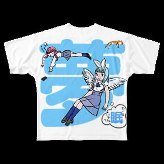 kaeruco(* 皿 *)のゆめこ Full graphic T-shirts