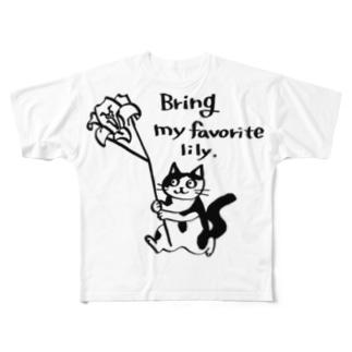 私の好きなユリを持ってきて Full graphic T-shirts