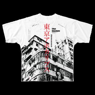 シブイのTokyo Apocalipse Full graphic T-shirts
