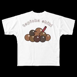 グラフィンのタピオカ?たぴ岡?正岡子規? 白フチ Full graphic T-shirts