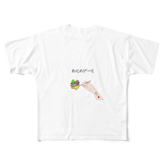 animabeatの大さじ一杯 Full graphic T-shirts