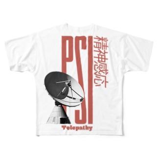 超能力アピール(telepathy) Full graphic T-shirts