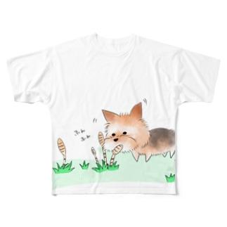 芽吹きの春。ヨーキーはつくしの匂いを嗅いでいる。 Full graphic T-shirts