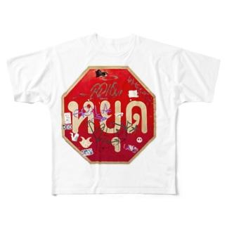 タイ語「止まれ」標識(正) Full graphic T-shirts