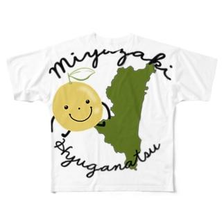 宮崎よかとこグッズ(名産日向夏くん) Full graphic T-shirts