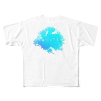 楽しみにしてるぜ。 Full graphic T-shirts