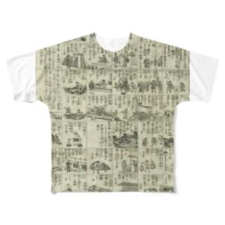 京都府違警罪図解 Full graphic T-shirts