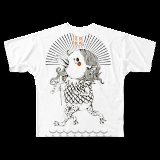 松野和貴のアマビエちゃん Full graphic T-shirts