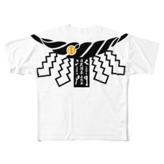封コロナ~しめ縄~ 蘇民将来の子孫版 Full graphic T-shirts